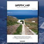 garden lab 10